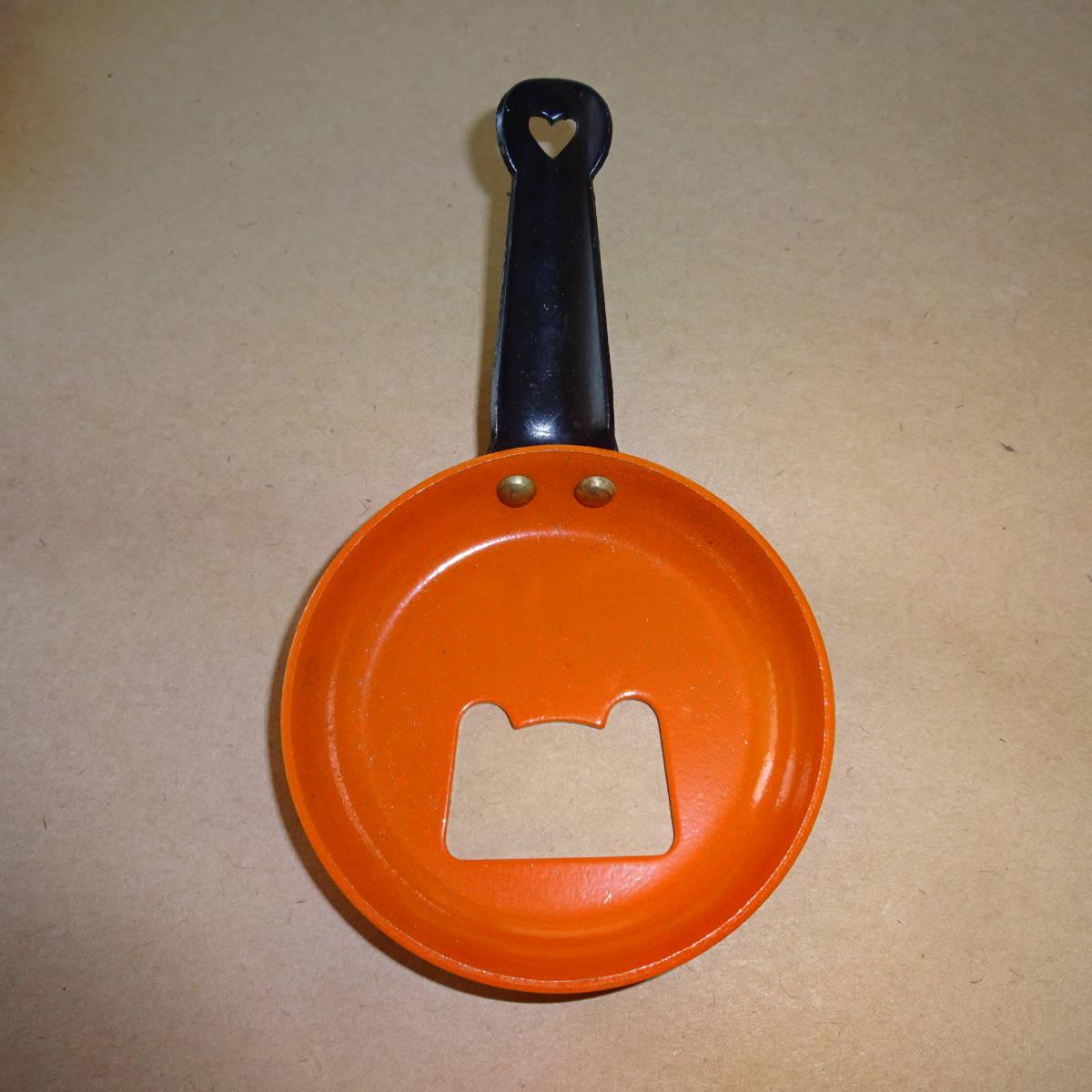 フライパン栓抜き レトロフライパン栓抜き オレンジ色② レトロ雑貨