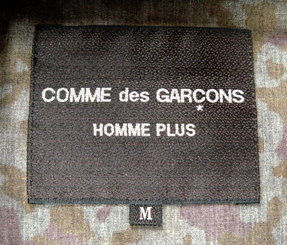 ギャルソン プリュス : 迷彩柄 薄手 コート 未使用品 ( 1997 初期 レア COMME des GARCONS HOMME PLUS vintage coat_画像4