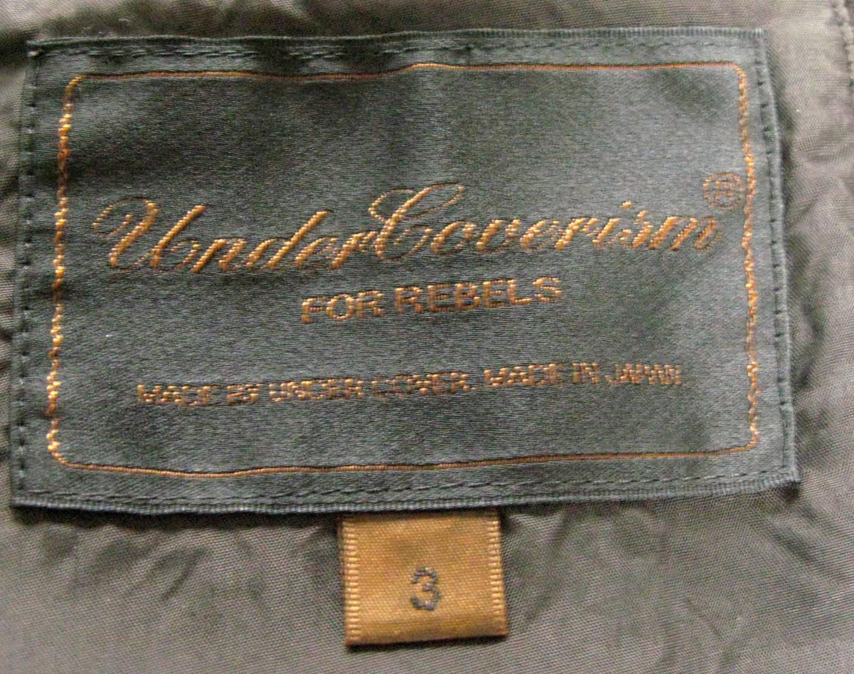 アンダーカバー UNDER COVER : Harris Tweed ツイード ジャケット ( ハリスツイード ダブルネーム UNDER COVER tweed jacket_画像4