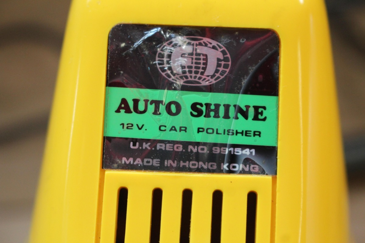 ★AUTO SHINE オートシャイン DC12V シガライターソケット カーポリッシャー_画像3