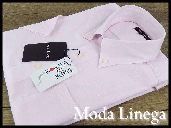 B7849 新品 正規品★Moda Linega モーダリネガ★S ピンク 半袖BDシャツ オックスフォード 日本製 春夏 メンズ_画像1