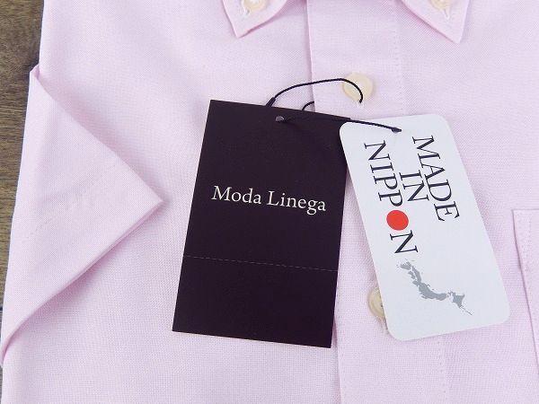B7849 新品 正規品★Moda Linega モーダリネガ★S ピンク 半袖BDシャツ オックスフォード 日本製 春夏 メンズ_画像4