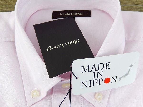 B7849 新品 正規品★Moda Linega モーダリネガ★S ピンク 半袖BDシャツ オックスフォード 日本製 春夏 メンズ_画像6