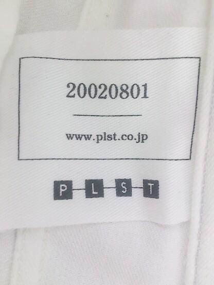 ◇ PLST プラステ スキニーパンツ 25 ホワイト * 1002799846417_画像3