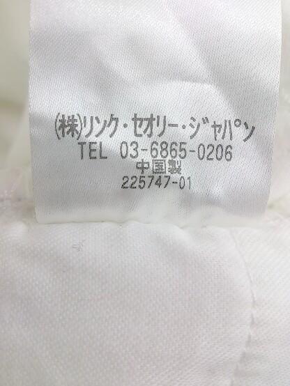 ◇ PLST プラステ スキニーパンツ 25 ホワイト * 1002799846417_画像5