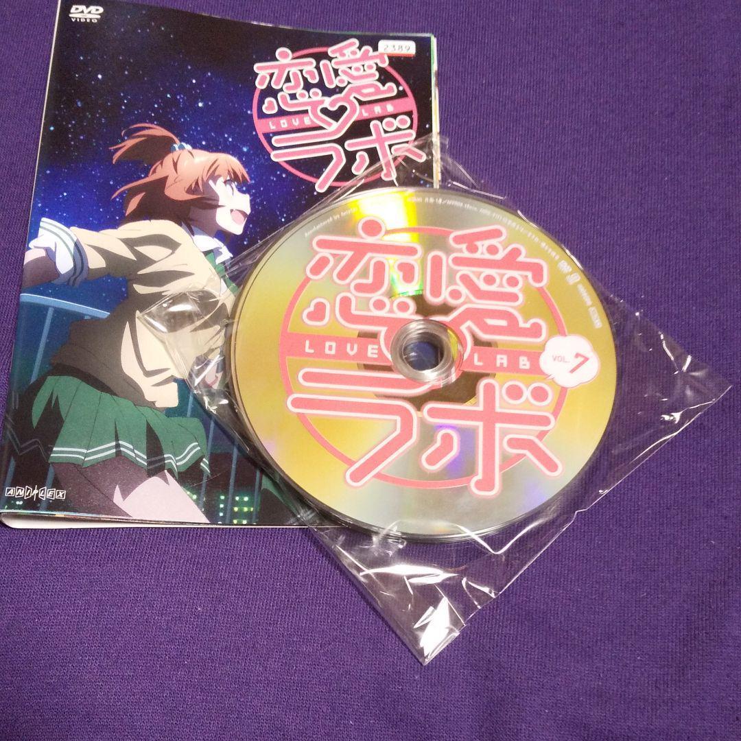 アニメ(DVD)『恋愛ラボ  全7巻セット 』主演:沼倉愛美【レンタル版】