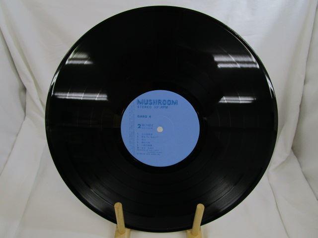 [200401006] GARO 4 ロマンス 大空の詩 二人だけの昼下り 憶えているかい LP レコード CD-7102-Z 日本コロムビア株式会社 1973年 【中古】_画像4