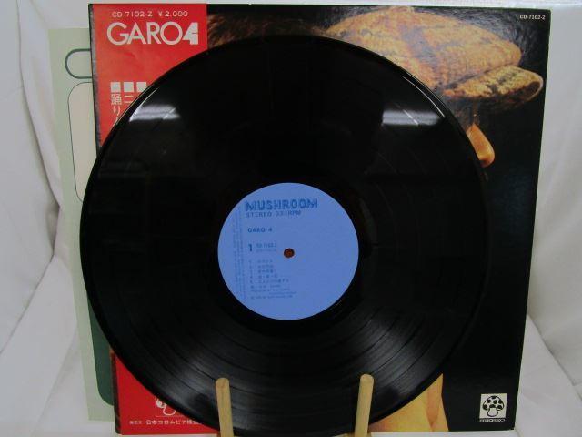 [200401006] GARO 4 ロマンス 大空の詩 二人だけの昼下り 憶えているかい LP レコード CD-7102-Z 日本コロムビア株式会社 1973年 【中古】_画像1