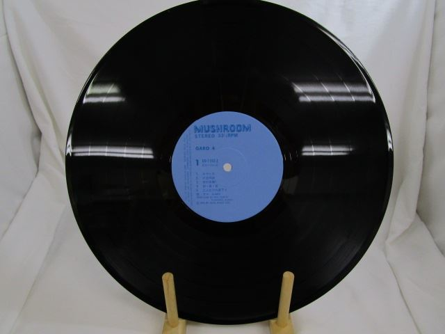 [200401006] GARO 4 ロマンス 大空の詩 二人だけの昼下り 憶えているかい LP レコード CD-7102-Z 日本コロムビア株式会社 1973年 【中古】_画像2
