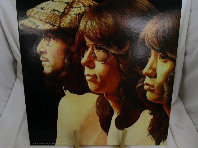 [200401006] GARO 4 ロマンス 大空の詩 二人だけの昼下り 憶えているかい LP レコード CD-7102-Z 日本コロムビア株式会社 1973年 【中古】_画像7