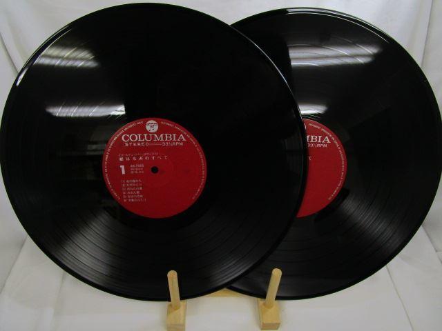 [200402017] ゴールデン・スター・デラックス 都はるみのすべて LP レコード AB-7005・6 日本コロムビア株式会社 1976年 【中古】_画像2