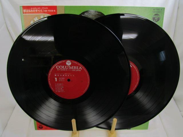 [200402017] ゴールデン・スター・デラックス 都はるみのすべて LP レコード AB-7005・6 日本コロムビア株式会社 1976年 【中古】_画像1