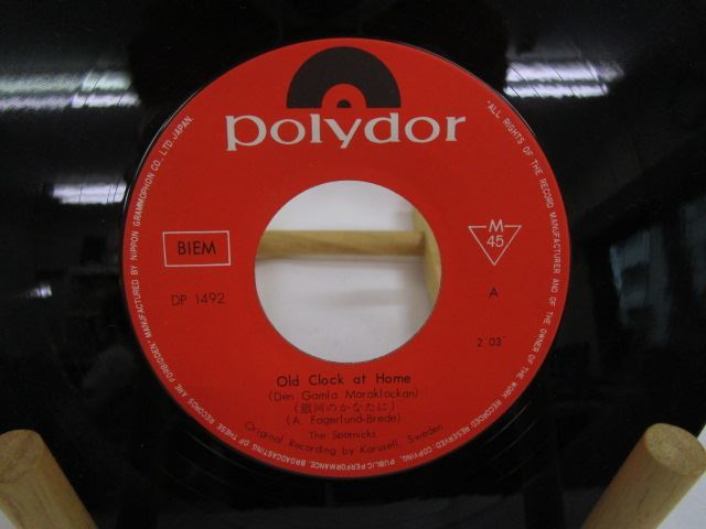 [200409127] ザ・スプートニクス A面 銀河のかなたに B面 ジョイズ・ソング EP レコード DP-1492 日本グラモフォン株式会社 【中古】_画像3