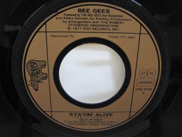 [200420182] ビー・ジーズ ステイン・アライヴ STAYIN' ALIVE アイキャント・ハヴ・ユー IF I CAN'T HAVE YOU EP レコード 【中古】_画像3