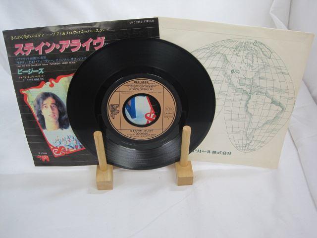 [200420182] ビー・ジーズ ステイン・アライヴ STAYIN' ALIVE アイキャント・ハヴ・ユー IF I CAN'T HAVE YOU EP レコード 【中古】_画像1