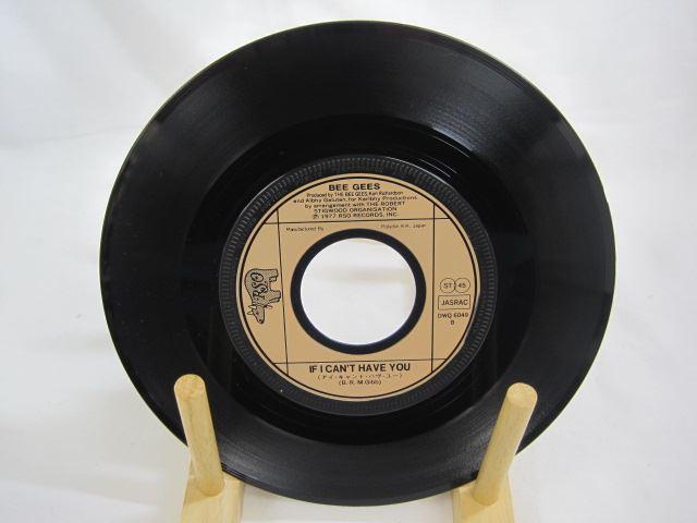 [200420182] ビー・ジーズ ステイン・アライヴ STAYIN' ALIVE アイキャント・ハヴ・ユー IF I CAN'T HAVE YOU EP レコード 【中古】_画像4