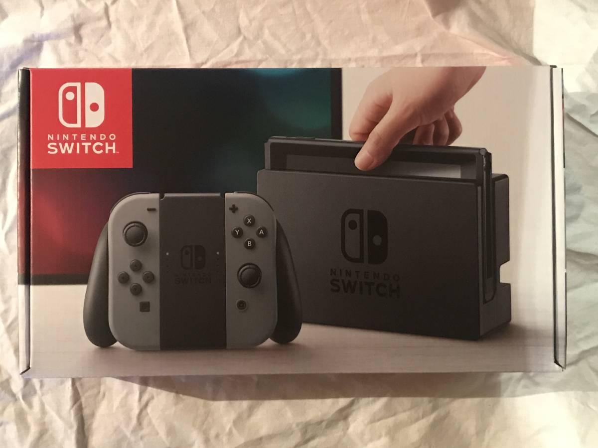 ニンテンドースイッチ Nintendo Switch 任天堂 本体