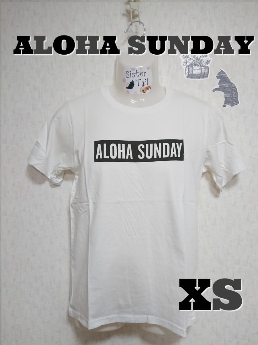 【XS】ALOHA SUNDAY ロゴTシャツ(ホワイト)
