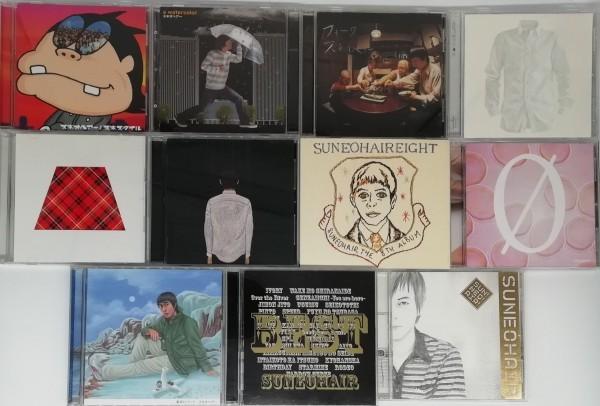 【スネオヘアー】 CD アルバム まとめて 11枚セット _画像1