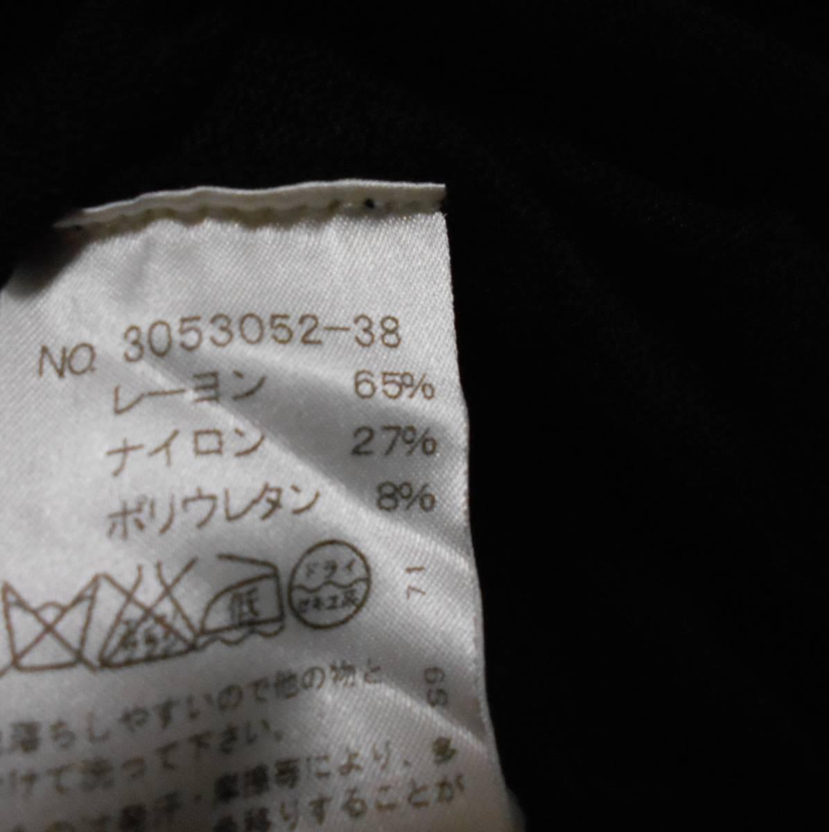ディアプリンセス dear princess パール デザイン 黒 カットソー ニット ☆彡 プルオーバー トップス