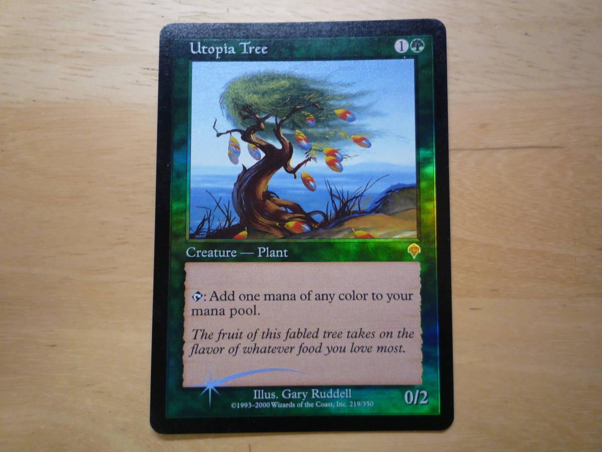 MTG INV ユートピアの木/Utopia Tree 英語 Foil 1枚_画像1
