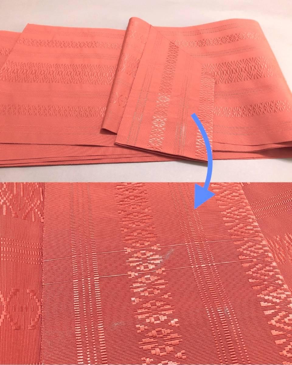 T12 八寸名古屋帯 松葉仕立 仕立上 博多帯 乾鮭色地 献上柄 長3m50cm_画像5