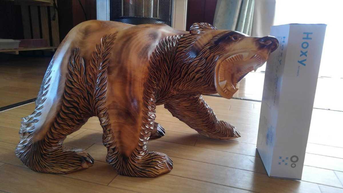 ★大サイズ 木彫りの熊 木彫置物 北海道 古民芸 民芸品 彫刻 ヒグマ 熊の木彫り_画像1
