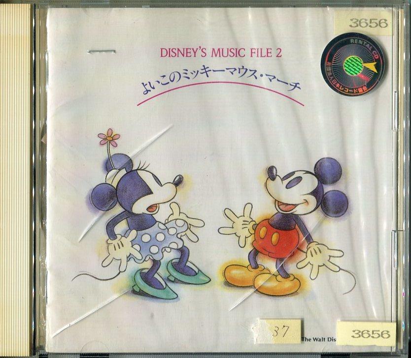 歌詞 マーチ ミッキー マウス