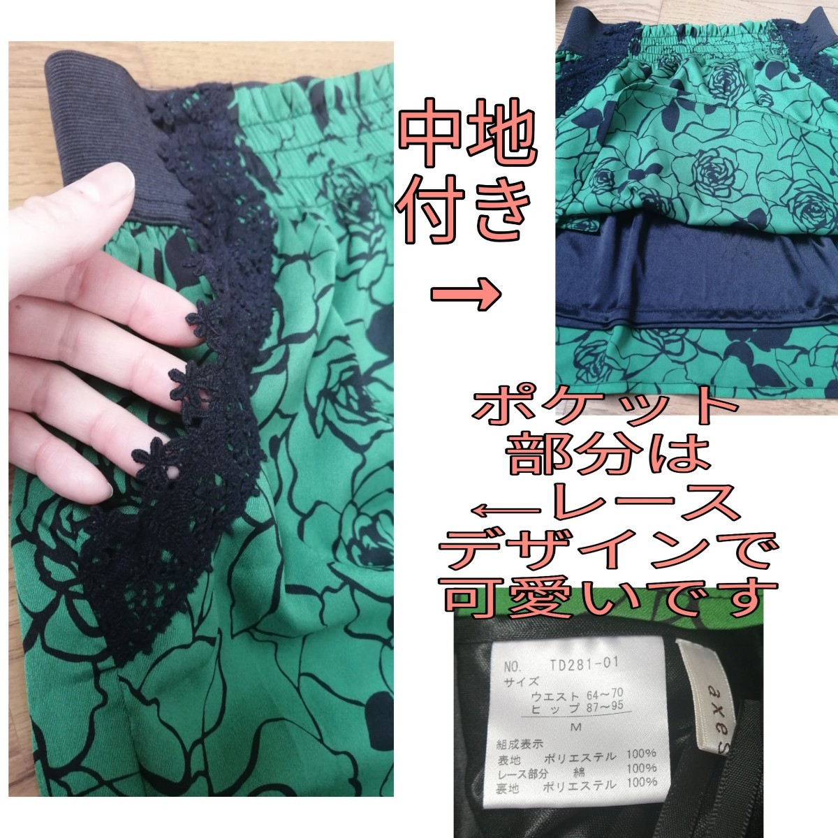 Axes femme スカート ミニスカート レディースファッション Mサイズ