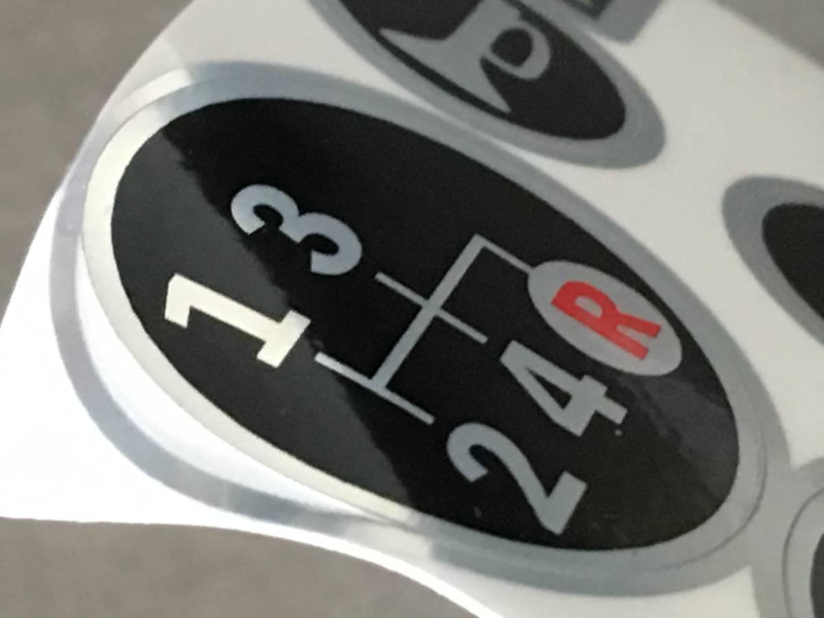 旧車・昭和レトロ・シフトパターン&ホーンマークラベル、ステッカーセット。N360/TN360/Z360/ライフ360/ステップバン/_画像2