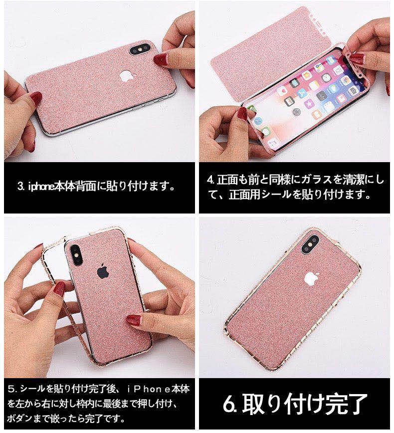 iPhoneXR ピンク(ローズゴールド) ダイヤモンド枠式ケース 前後キラキラ保護シール付き_画像5