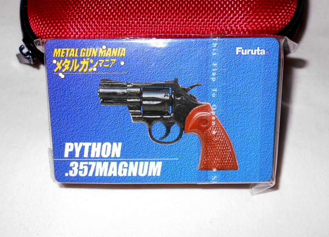 コルトパイソン 357マグナム メタルガンマニア シティーハンター 冴羽 BANANA FISH ダーティーハリー Colt Python モデルガン