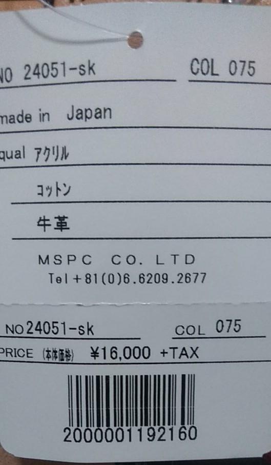 ○新品 マスターピース MSPC Sakura 2WAY トートバッグ 定価16000+税 ショルダーバッグ _画像3