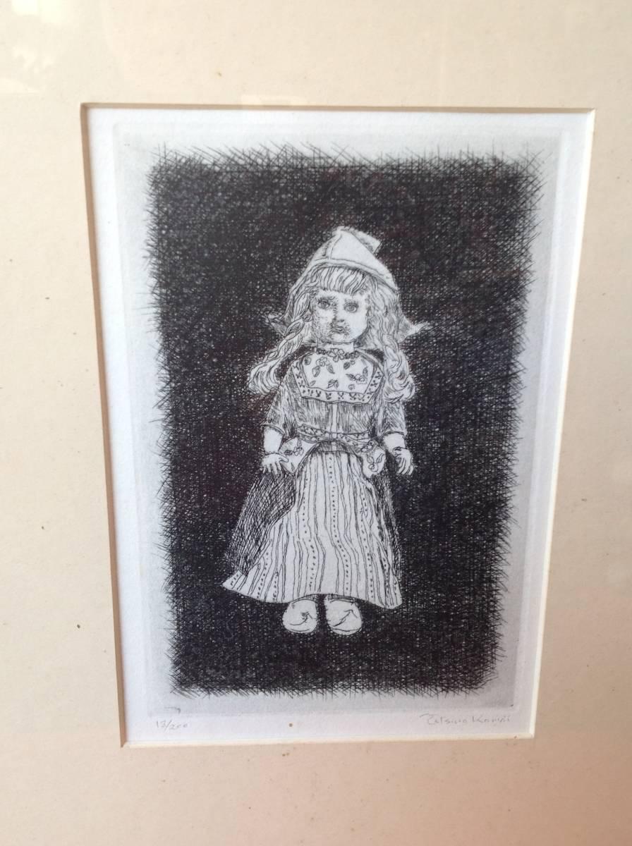 真作保証 駒井哲郎 銅版画 1966年作 西洋人形 限定200部 作家略歴付き_画像2