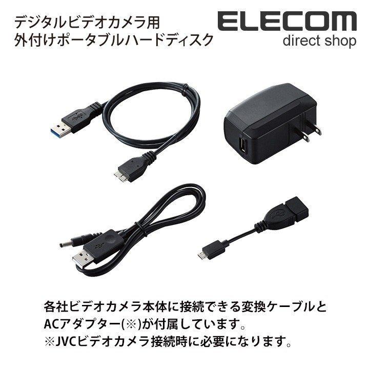 ◎ELECOM デジタルビデオカメラ向け 外付けHDD ポータブルハードディスク 4K動画対応 500GB ELP-EDV005UBK