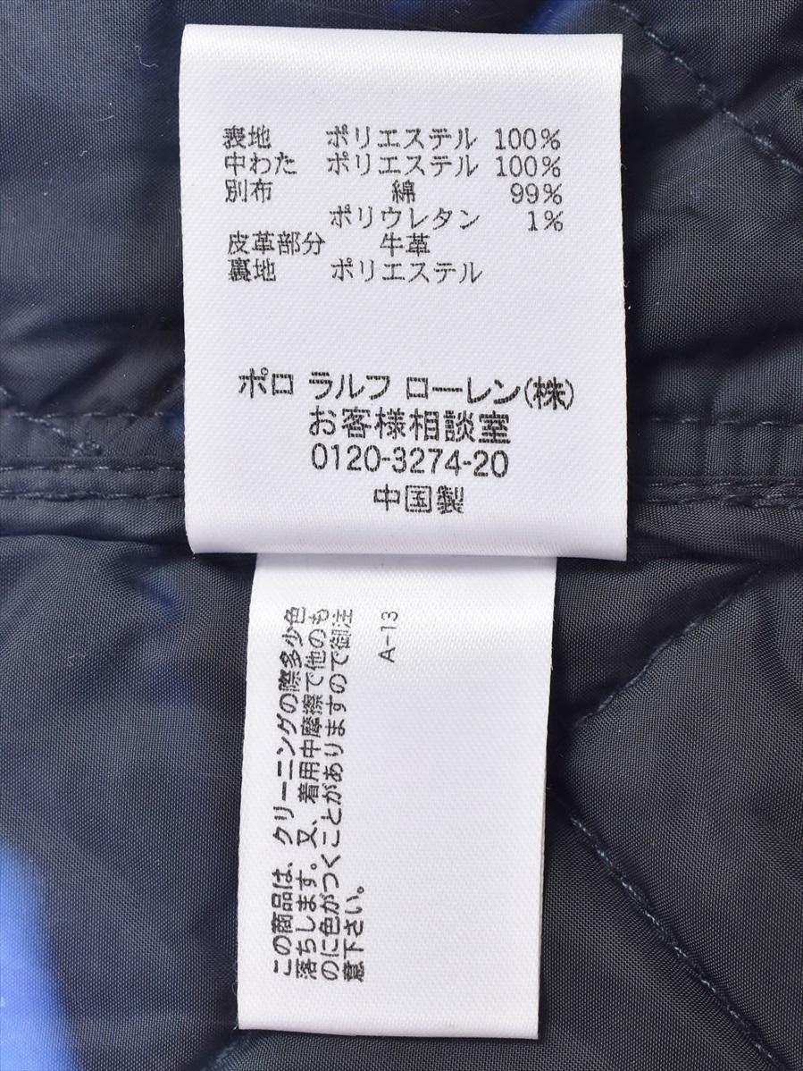 ラルフローレン キルティング コート 11 ブラック 長袖 Ralph Lauren 2004WS015_画像6