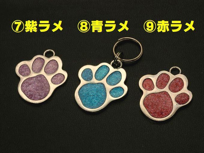 犬・猫・ペット用 丈夫な金属製の迷子札 肉球 ネームプレート 名札 カラー ドッグタグ レーザー刻印 電話番号 連絡先 メタル 送料無料_色は9色の中から番号で選んでください