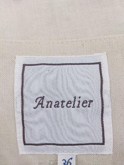◇ anatelier アナトリエ リネン混 シルク混 七分袖 ノーカラー ジャケット 36 ベージュ系 * 1002799294881_画像3