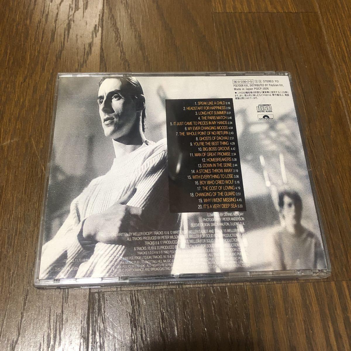 ザ ・スタイル・ カウンシル コレクション 国内盤CD