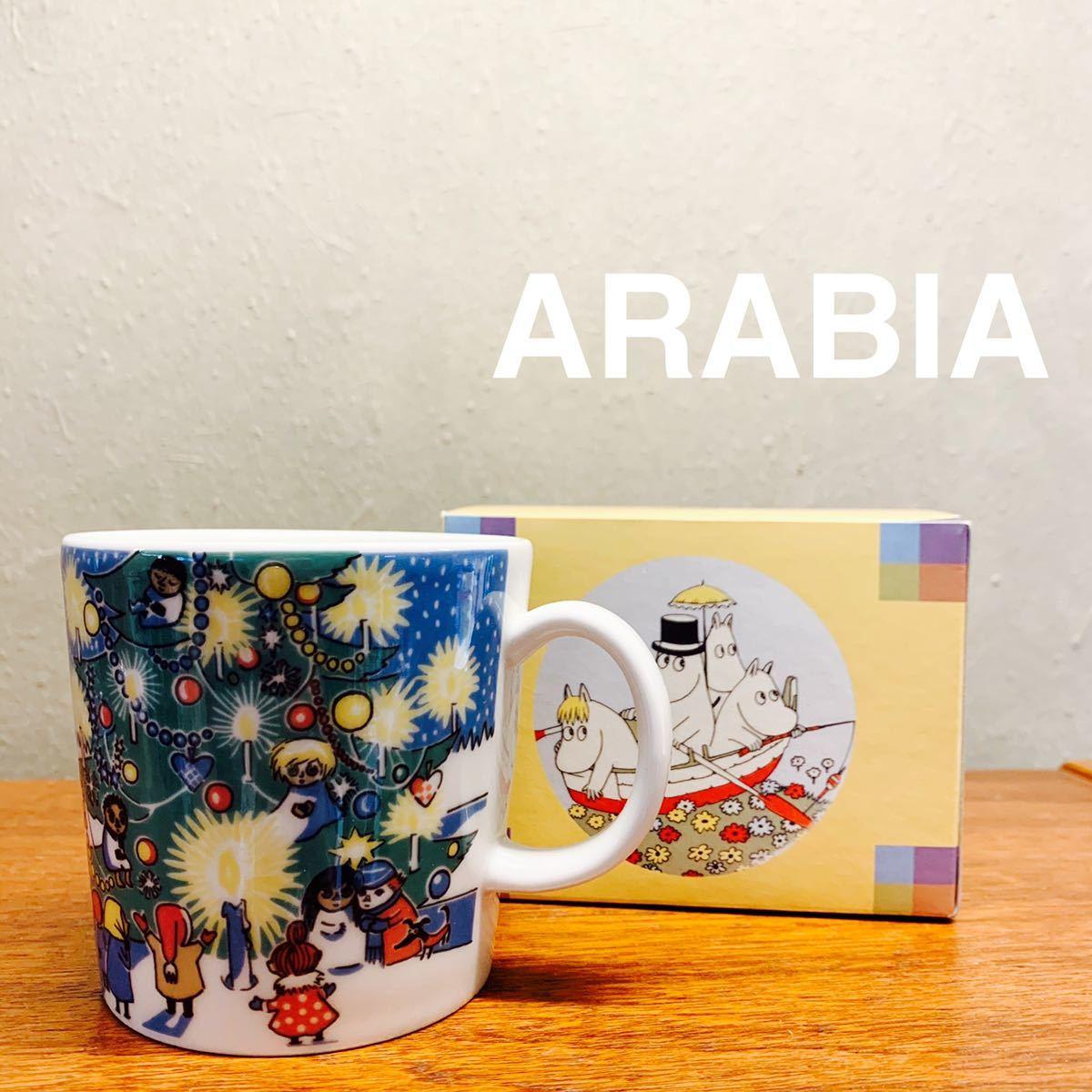 新品 アラビア ムーミン 2004 年 限定 クリスマス マグカップ 箱入り シール付き ARABIA イッタラ マリメッコ トーベヤンソン レア 廃番