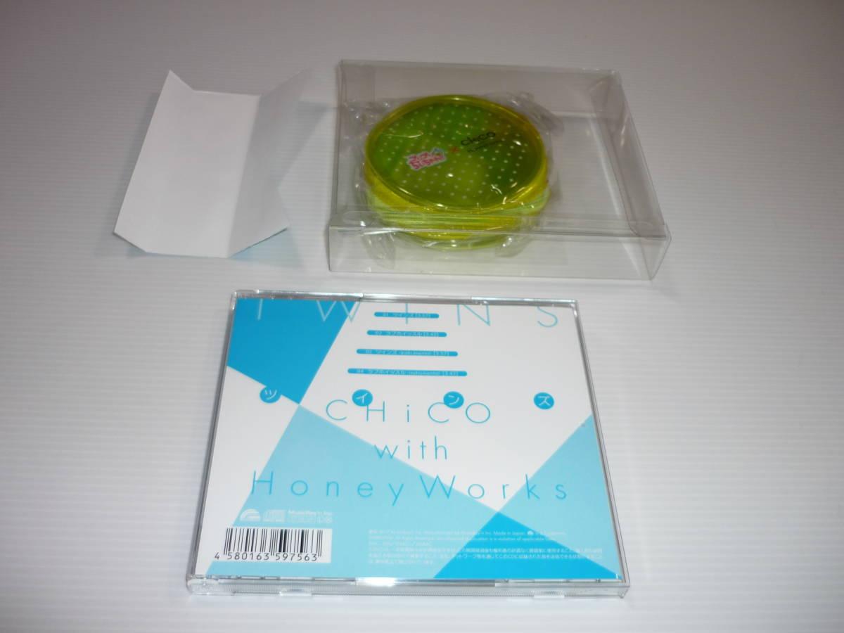 【送料無料】CD TV プリプリちぃちゃん!! OP「ツインズ」/CHiCO with HoneyWorks 期間生産限定盤 / ポーチ付き (帯有)_画像2