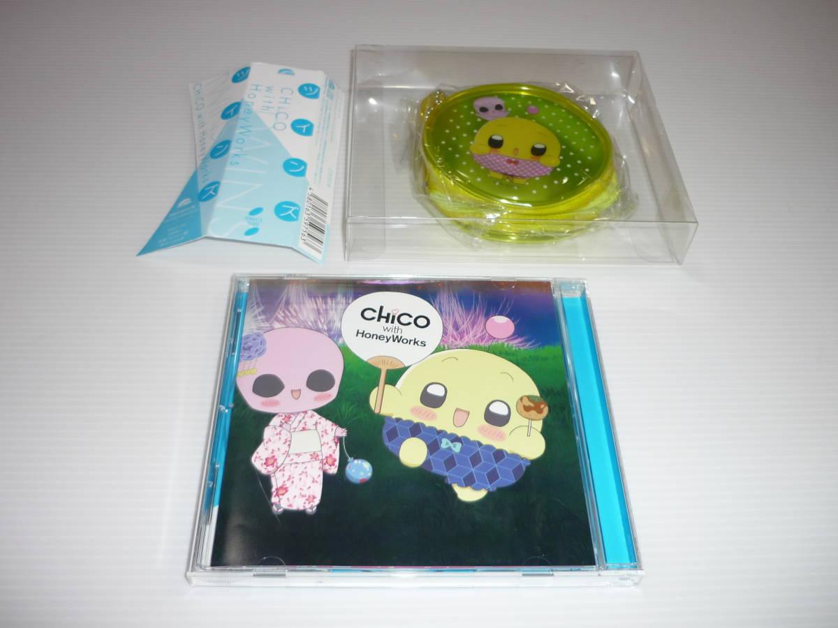 【送料無料】CD TV プリプリちぃちゃん!! OP「ツインズ」/CHiCO with HoneyWorks 期間生産限定盤 / ポーチ付き (帯有)_画像1