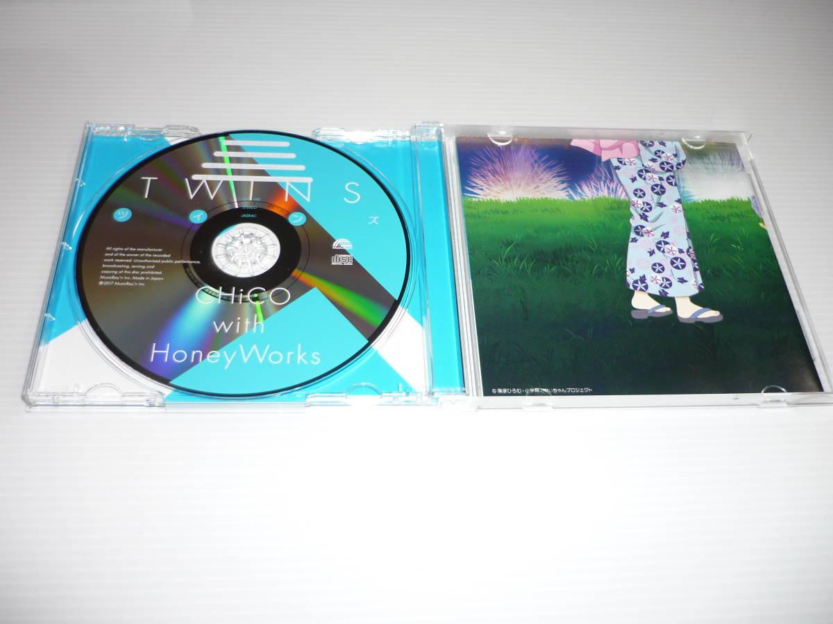 【送料無料】CD TV プリプリちぃちゃん!! OP「ツインズ」/CHiCO with HoneyWorks 期間生産限定盤 / ポーチ付き (帯有)_画像3