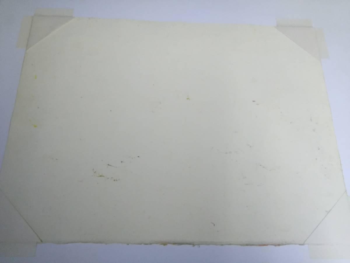 絵画美術 水彩画 画家TADAO作 直筆肉筆 アートなデザインのおしゃれな古い絵 サイン 額装品_画像6