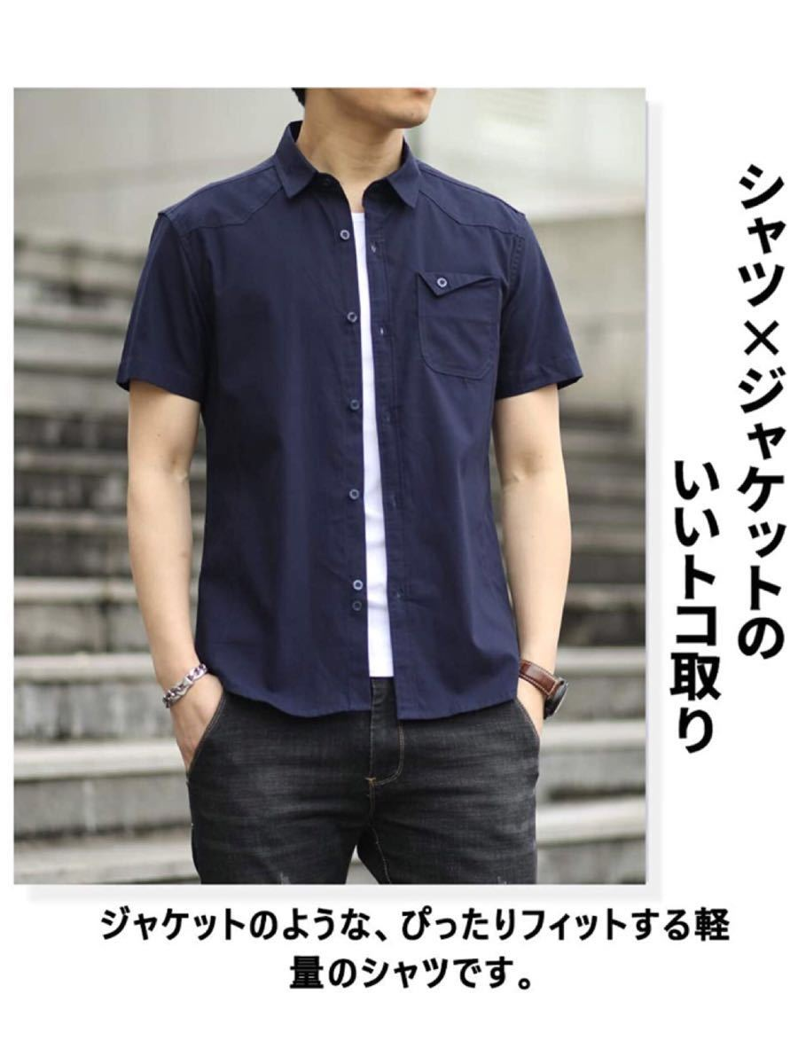 シャツ メンズ 長袖 半袖 カジュアル 無地 オックスフォード シャツ メンズ カジュアル コットン シャツ メンズ【M】