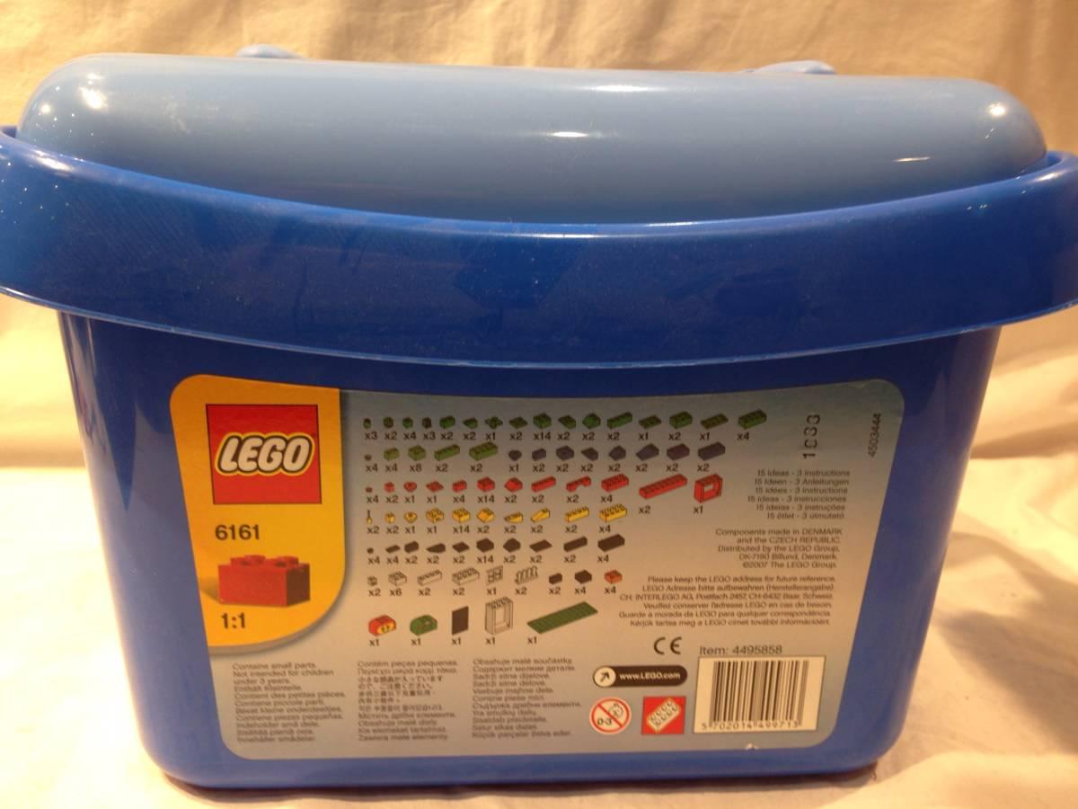 ★1599★LEGO レゴ  6161 青 200g ブロック おもちゃ 玩具 知育玩具 男の子_画像2