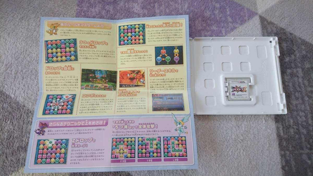 任天堂 ニンテンドー 3DS  パズドラZ PUZZLE & DRAGONS 動作確認済☆中古