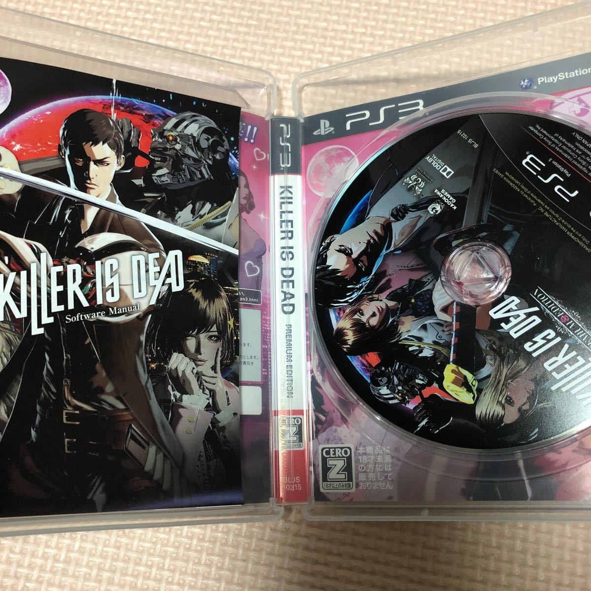PS3 KILLER IS DEAD プレミアムエディション☆処刑ゲーム♪