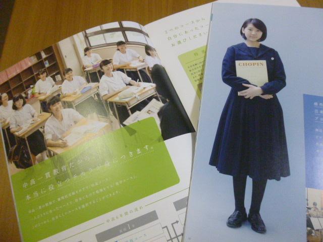 女子 神戸 高校 山手