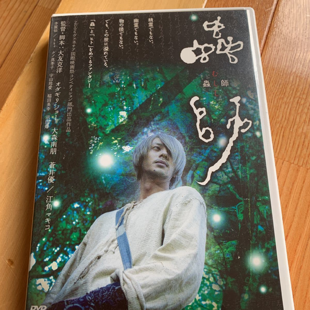 DVD中古